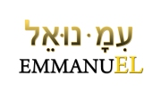 Brushes_Emmanuel_Hebrew_by_Dangelo